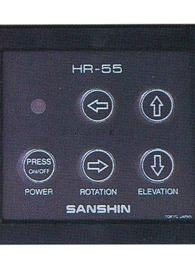 Sanshin Inbouw bedieningspaneel voor 1st12HR-55