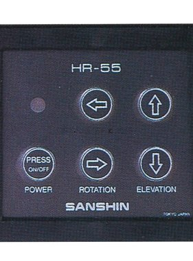 Sanshin Sub-Control-Panel (2nd Controller) for 1st12HR-55