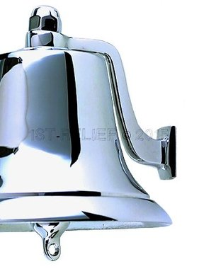 "Perko 12"" Niebla Bell - Llanura de Bronce"