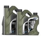 MPM Oil Motorolie 10W-40 Semi Synthetisch