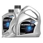 MPM Oil Versnellingsbak olie 75W-90 GL-4/5 Semi Synthetisch