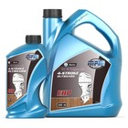 MPM Oil Marine FC-W Engine Oil 4-Stroke Outboard EHP 10W-40