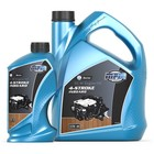 MPM Oil Marine FC-W Engine Oil 4-Stroke Inboard 25W-40