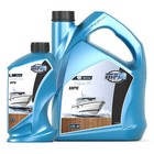 MPM Oil Marine Engine Oil HPE 15W-40