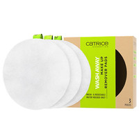 Catrice Wash Away Make Up Remover Pads