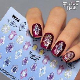 Nail Wraps Weisse Tresse W24