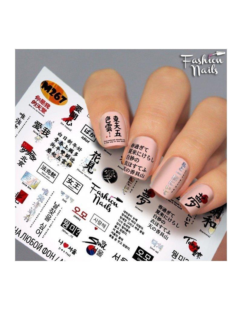 Fashion Nails Nail Wraps metallic m267