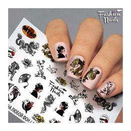 Fashion Nails Nail Wraps metallic m268