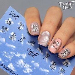 Nail Wraps Aero 54