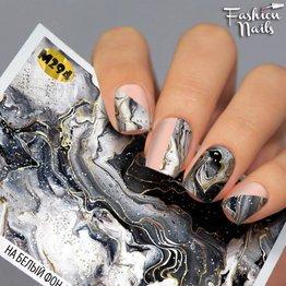 Nail Wraps metallic m294