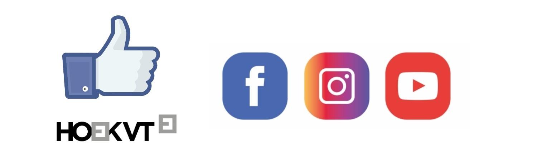 HoekVT auf Social Media