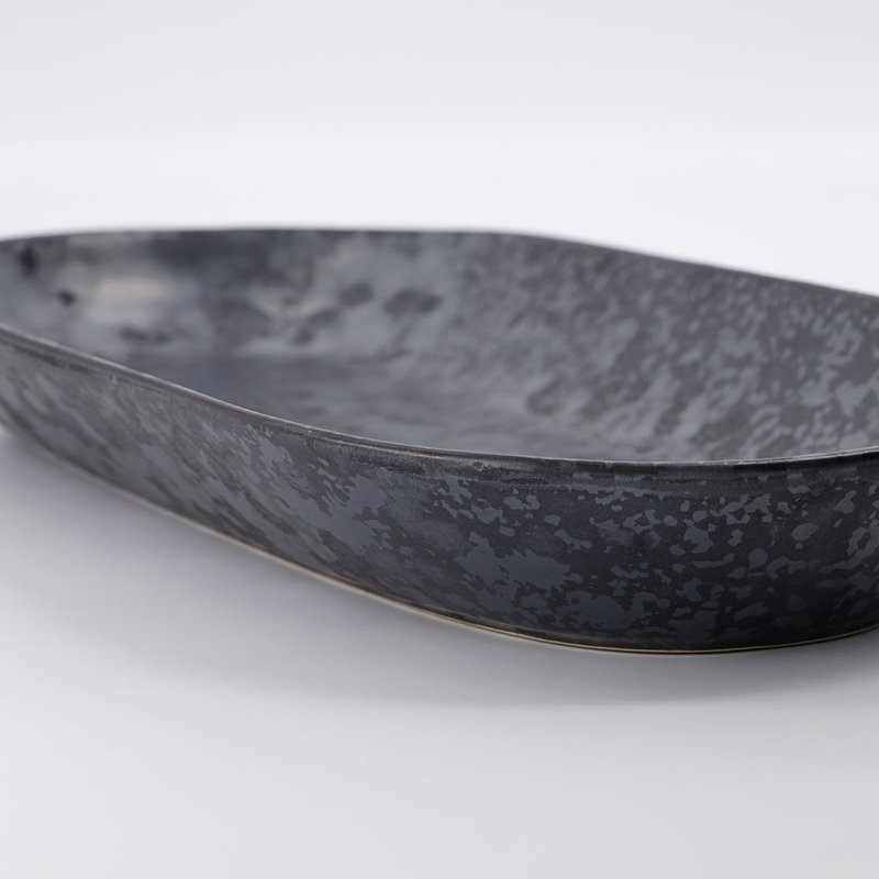 House Doctor-collectie Serving dish Pion Black/Brown