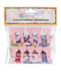 Прищепки розовый сердечки 10 шт 3,5 см