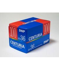 Плёнка Konica Centuria ISO 100 просрочка