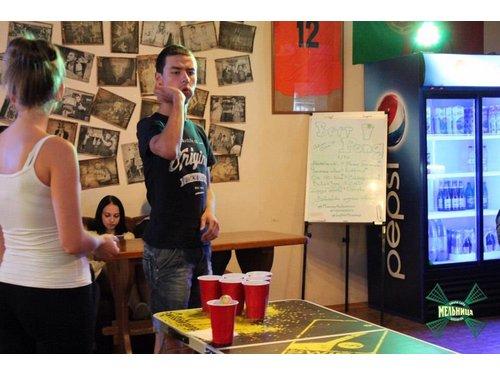 Beer Pong мероприятие От и До