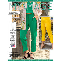 "S1091 Trousers ""Carol"""