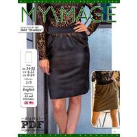 "S1102 Skirt ""Brooklyn"""