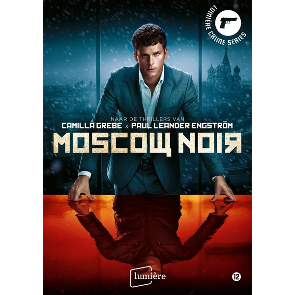MOSCOW NOIR | DVD