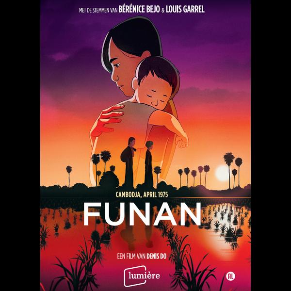 FUNAN | DVD