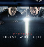 Lumière Crime Series DARKNESS: THOSE WHO KILL 2 | DVD