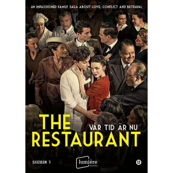 THE RESTAURANT SEIZOEN 1  | DVD