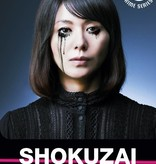 Lumière Crime Series SHOKUZAI