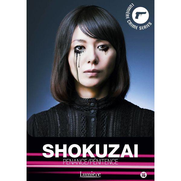 SHOKUZAI | DVD