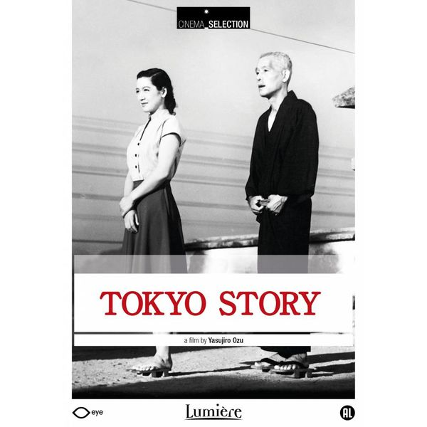 TOKYO STORY   DVD