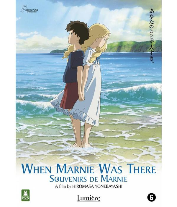 Lumière WHEN MARNIE WAS THERE | DVD