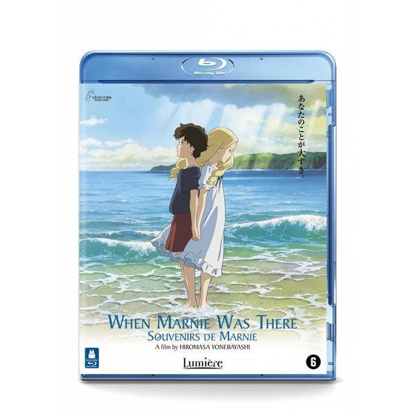 WHEN MARNIE WAS THERE | BLU-RAY