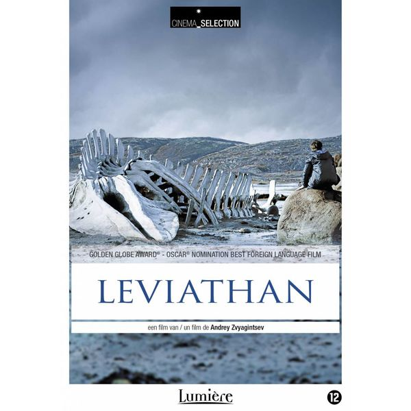 LEVIATHAN | DVD