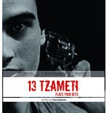Lumière Cinema Selection 13 TZAMETI