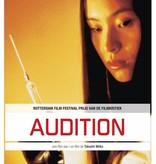 Lumière Cinema Selection AUDITION | DVD