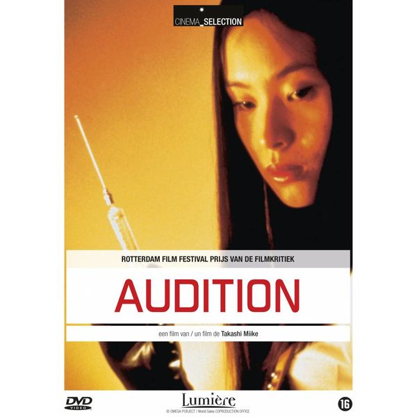 AUDITION | DVD