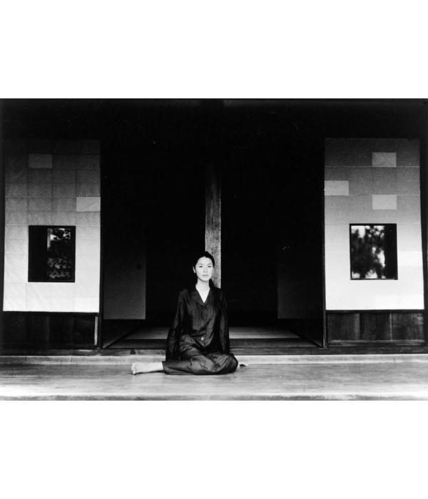 Lumière Cinema Selection MABOROSHI