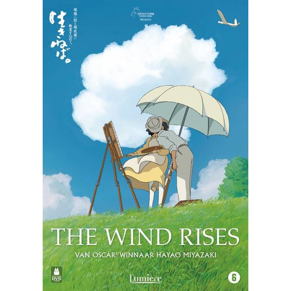 THE WIND RISES | DVD