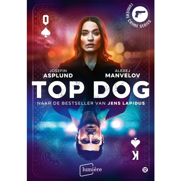 TOP DOG | DVD