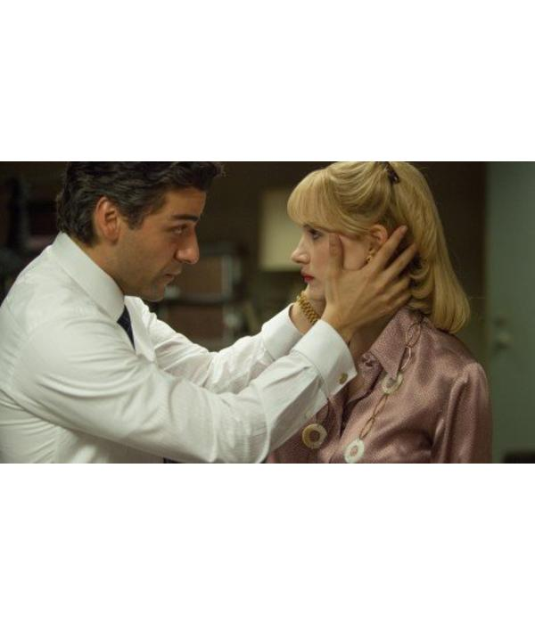 Lumière Cinema Selection A MOST VIOLENT YEAR | BLU-RAY