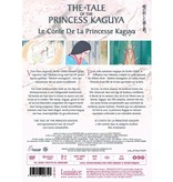 Lumière THE TALE OF PRINCESS KAGUYA | DVD