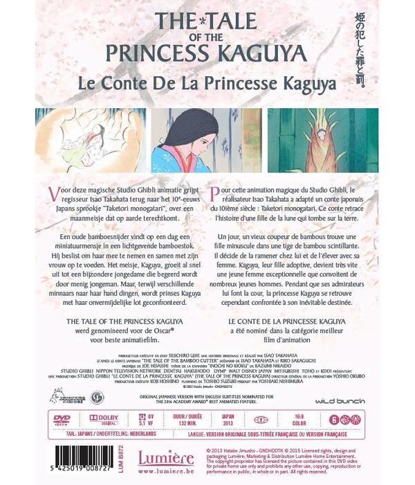 Lumière THE TALE OF PRINCESS KAGUYA | DVD