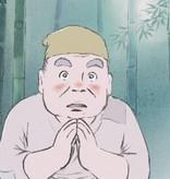 Lumière THE TALE OF PRINCESS KAGUYA   DVD