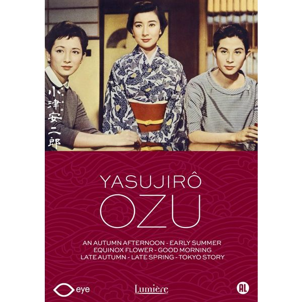 OZU COLLECTION | DVD