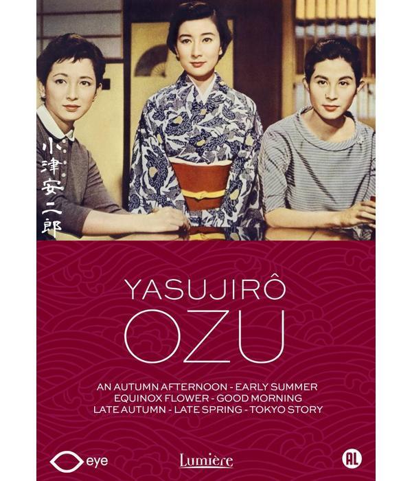 Lumière OZU COLLECTION | DVD