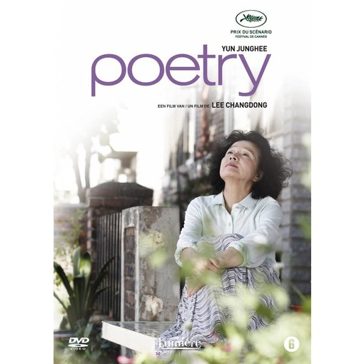 Lumière POETRY | DVD