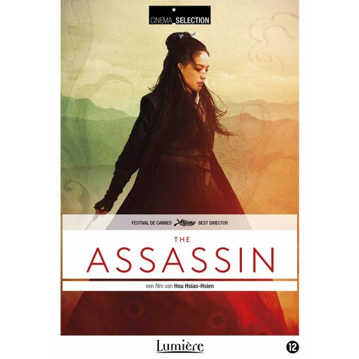 Lumière Cinema Selection THE ASSASSIN | DVD