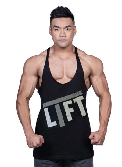 DYEH  Collection DYEH Lift Singlet