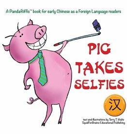 Pig takes selfies (Chinese)