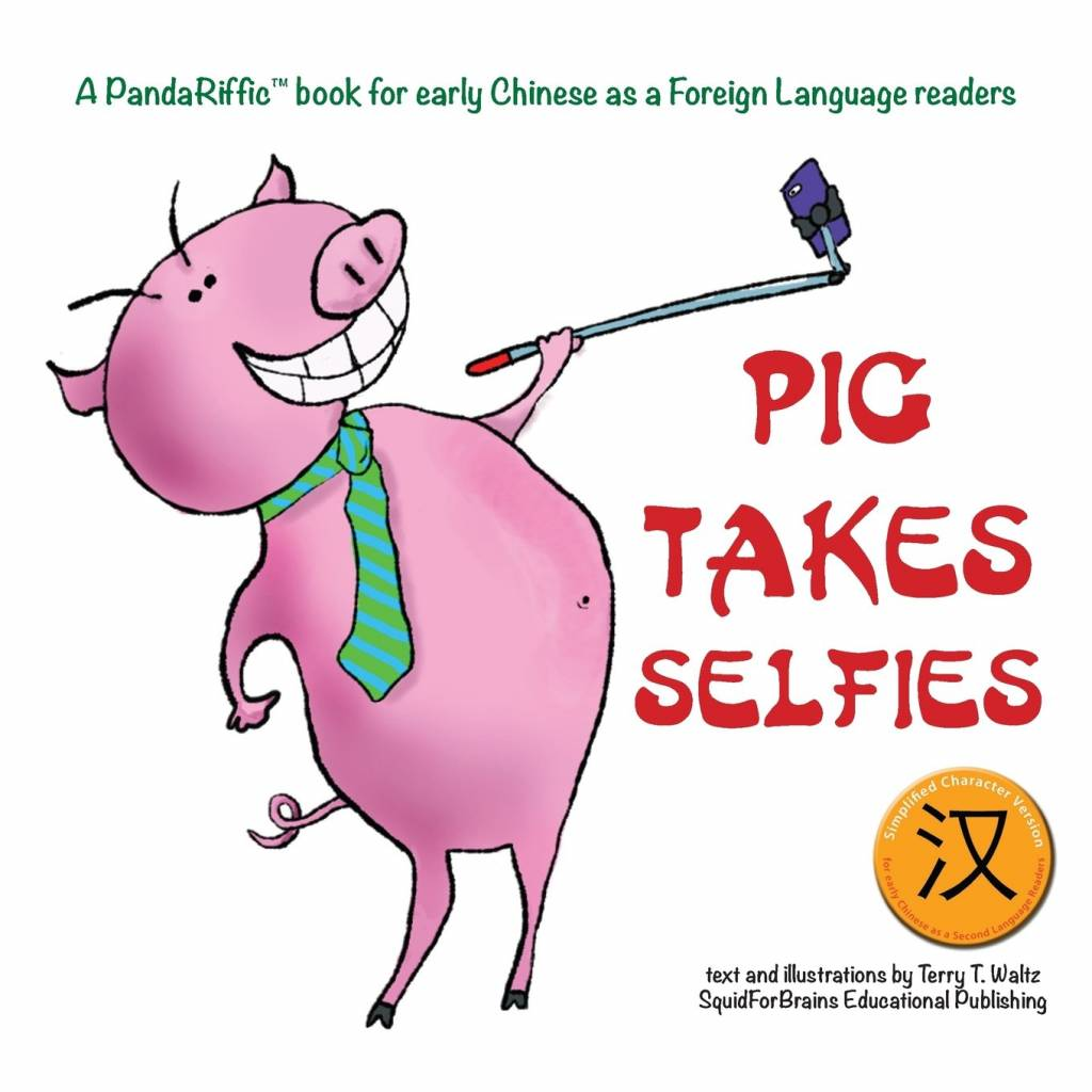 Pig takes selfies (Chinese - in simplified characters)