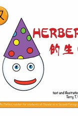 Herbert de shengri - in simplified characters