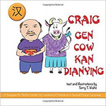 Squid for brains Craig gen Cow kan dianying